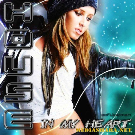 VA - House in my heart (September) (2011)